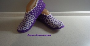 DIY-Crochet-Purple-Haze-Slipper16