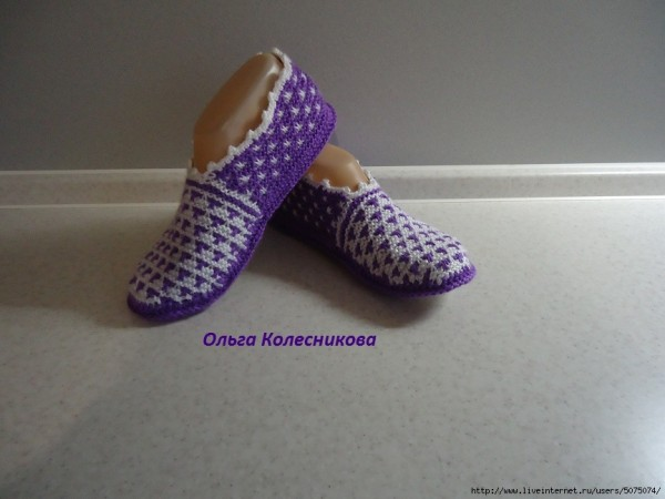 DIY Beautiful Crochet Purple Haze Slippers